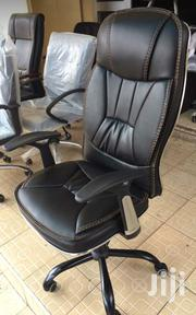Affordable Office Swivel Chair | Furniture for sale in Greater Accra, Kokomlemle