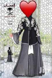 Islamic Clothing | Clothing for sale in Greater Accra, Ga East Municipal