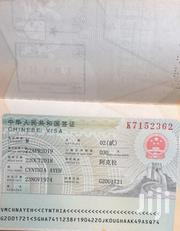 Do U Need A Chinese Business Or Student Visa | Travel Agents & Tours for sale in Greater Accra, Accra Metropolitan