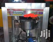 Locally Manufactured Machine Foresale | Restaurant & Catering Equipment for sale in Greater Accra, East Legon