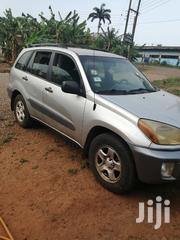 Toyota RAV4 2009 4x4 Gray | Cars for sale in Eastern Region, Akuapim North