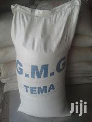 Feed Available At Amrahia-katamanso Junction | Feeds, Supplements & Seeds for sale in Greater Accra, Adenta Municipal