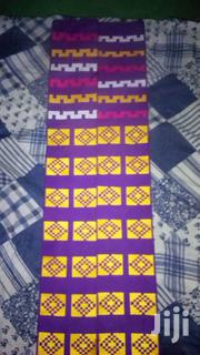 Northern Kente | Clothing for sale in Greater Accra, Ga South Municipal
