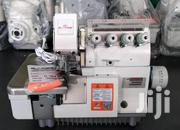 Elnoss Industrial Knitting Machine | Manufacturing Equipment for sale in Greater Accra, Accra Metropolitan