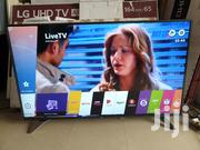 Lg 55 Inches Smart Full HD Satellite TV | TV & DVD Equipment for sale in Greater Accra, Accra Metropolitan