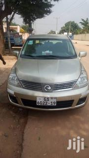Nissan Altima 2008 Silver | Cars for sale in Greater Accra, Kwashieman