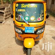 Tricycle 2018 Yellow | Motorcycles & Scooters for sale in Ashanti, Kumasi Metropolitan
