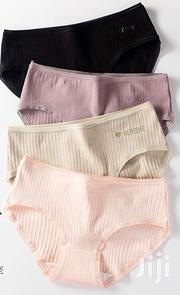 High Standards Cotton Underwear | Clothing for sale in Greater Accra, Achimota