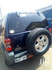 Jeep Compass 2007 Blue | Cars for sale in Central Region, Awutu-Senya