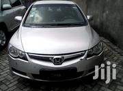 Honda Civic 2007 1.8 Sport Automatic Silver | Cars for sale in Northern Region, West Gonja