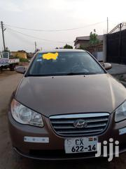 New Hyundai Elantra 2008 1.6 GL Beige | Cars for sale in Greater Accra, Ga South Municipal