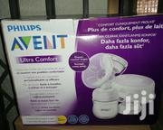 Avent Electric Breast Pump | Maternity & Pregnancy for sale in Greater Accra, Ga West Municipal