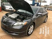 Toyota Camry 2014 Gray | Cars for sale in Brong Ahafo, Kintampo North Municipal