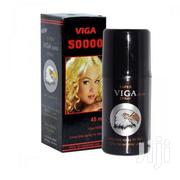 Viga Hard Erection Long Sex 500,000 Delay Spray for Men | Sexual Wellness for sale in Greater Accra, Accra Metropolitan