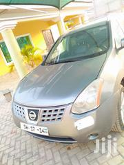 Nissan Rogue 2012 SV Gray   Cars for sale in Greater Accra, Accra Metropolitan