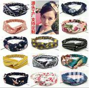 Headbands At Very Affordable Prices | Clothing Accessories for sale in Northern Region, Tamale Municipal