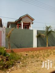 Executive 5 Bedrooms House 4 Sale | Houses & Apartments For Sale for sale in Greater Accra, Ga East Municipal