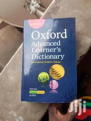 Oxford Advance Learners Dictionary | Books & Games for sale in Ashanti, Kumasi Metropolitan