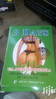 3 Days Hip Up Capsules (2 Pack) - For Bigger Butts | Sexual Wellness for sale in Greater Accra, Accra Metropolitan