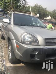 Hyundai Tucson 2009 | Cars for sale in Greater Accra, Achimota