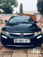 Honda Civic 2006 Black | Cars for sale in Greater Accra, East Legon