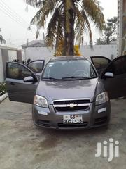 Chevrolet Aveo 2010 LS Gray   Cars for sale in Greater Accra, Osu