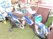 Kids Bicycles Motor Non Engine   Toys for sale in Greater Accra, Accra Metropolitan