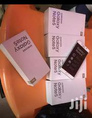 New Samsung Galaxy Note 5 32 GB White | Mobile Phones for sale in Ashanti, Kumasi Metropolitan
