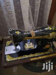 Sewing Machine | Home Appliances for sale in Greater Accra, Ledzokuku-Krowor
