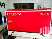 Quality And Affordable | TV & DVD Equipment for sale in Central Region, Awutu-Senya