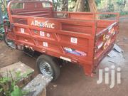 Apsonic AP150X-II 2019 Orange | Motorcycles & Scooters for sale in Brong Ahafo, Berekum Municipal