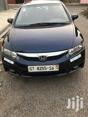 Honda Civic 2009 1.8i VTEC Automatic Blue   Cars for sale in Greater Accra, Osu