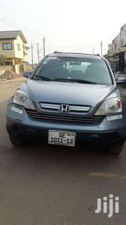 Honda Crv (2009) Petrol | Cars for sale in Western Region, Ahanta West