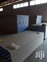 Plaster Board | Building Materials for sale in Ashanti, Kumasi Metropolitan