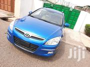 New Hyundai Elantra 2011 Touring GLS Blue   Cars for sale in Greater Accra, Dansoman