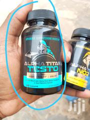 I'm Looking For This Supplement | Meals & Drinks for sale in Greater Accra, East Legon (Okponglo)