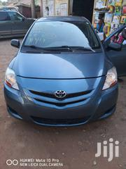 Toyota Yaris 2009 1.5 Blue | Cars for sale in Greater Accra, Ga West Municipal