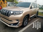 Toyota Land Cruiser Prado 2011 GXL Gold | Cars for sale in Greater Accra, Ga South Municipal