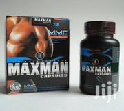 Maxman Capsules Ii (Mmc Ii) | Sexual Wellness for sale in Ashanti, Kumasi Metropolitan