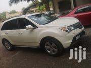 Acura MDX 2009 SUV 4dr AWD (3.7 6cyl 5A) White | Cars for sale in Greater Accra, Cantonments