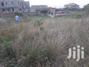 One and Half Plot for Sale | Land & Plots For Sale for sale in Greater Accra, East Legon