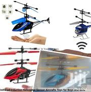 Induction Flight Technology | Toys for sale in Greater Accra, Achimota