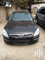 Hyundai Elantra Touring | Mobile Phones for sale in Greater Accra, Accra Metropolitan