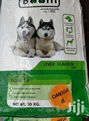 Dog Food Adult | Pet's Accessories for sale in Greater Accra, Accra new Town