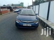 Honda Civic 2007 1.8 Blue | Cars for sale in Greater Accra, Dansoman