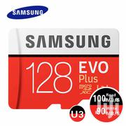 Original Samsung Memory 128 GB | Accessories for Mobile Phones & Tablets for sale in Greater Accra, Kwashieman