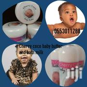 Cherry Coco Baby Butter | Children's Clothing for sale in Greater Accra, Accra Metropolitan