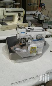 New Model Knitting Machine | Manufacturing Equipment for sale in Greater Accra, Accra Metropolitan
