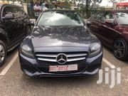 Mercedes-Benz C320 2016 Gray | Cars for sale in Greater Accra, Tema Metropolitan