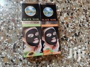 Black Peel Off Mask | Skin Care for sale in Greater Accra, Lartebiokorshie
